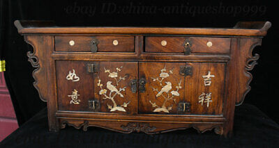 "22"" China Huanghuali Wood Carving Inlay Shell Flower Bird Drawer Locker Cabinet"