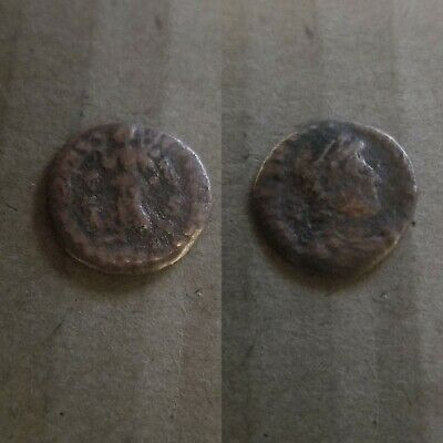 Valens  364 - 378    Ancient Roman Bronze Coin