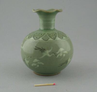 Vintage Korean Celadon Glaze Globe Vase Cranes in Flight Hand Signed 5 1/4""