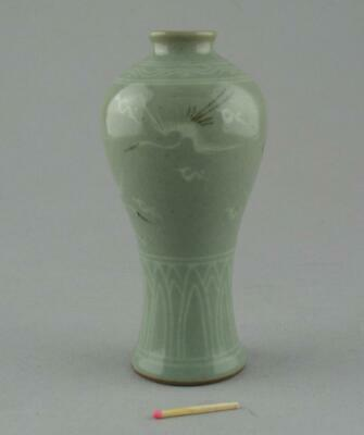 Vintage Korean Celadon Glaze Meiping Vase Cranes in Flight 16.5cm