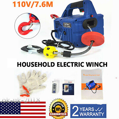 110V PORTABLE HOUSEHOLD Electric Winch With Wireless Remote