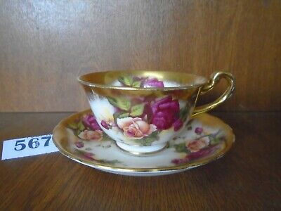 Royal Chelsea GOLDEN ROSE - Peony Shape Tea Cup & Saucer