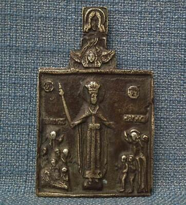 Antique Russian Orthodox Bronze Icon The Mother Of Good Joy OF All Who Sorrow
