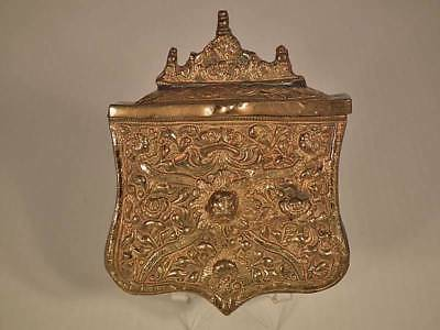 Antique Islamic Turkish Ottoman Balkan Gilt Gun Cartridge Pouch to sword