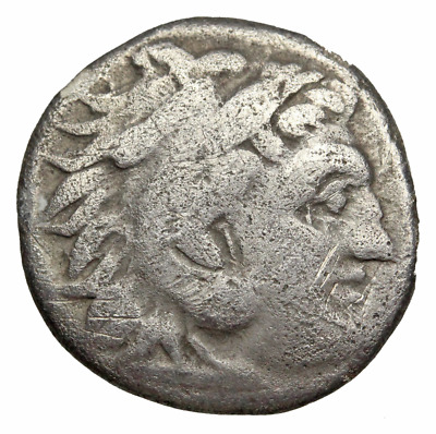 KINGS of MACEDON. Alexander III 'the Great'. 336-323 BC. AR Drachm, Lampsakos
