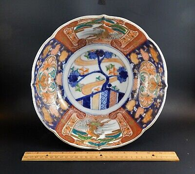 Large Deep Antique Japanese Imari Arita Bowl Interesting Rabbit Creature 11 7/8""