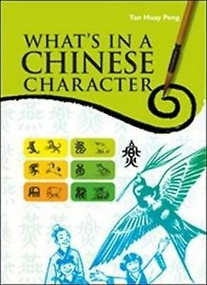 What's in a Chinese Character by Tan Huay  Peng (Paperback, 2009)