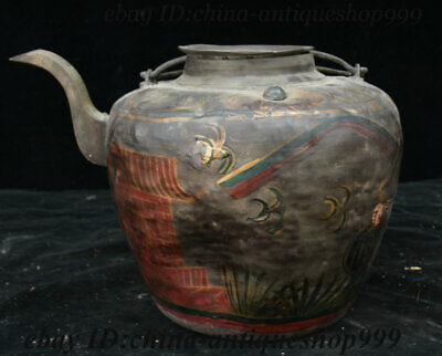 "9"" Antique Chinese Dynasty Palace Bronze Wine Tea Pot Flagon Teapot Stoup Statue"