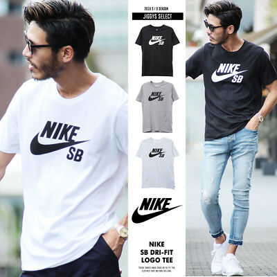 Nike Fashion Gear Website Business|Dropshipping|Guaranteed Profits|For The Usa