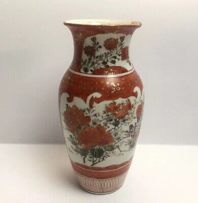 Vintage Antique Japanese Kutani Satsuma Vase Signed On Base