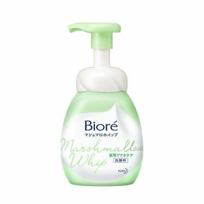 C255 F/S Biore Facial Cleanser Marshmallow Whip Acne Care 150mL