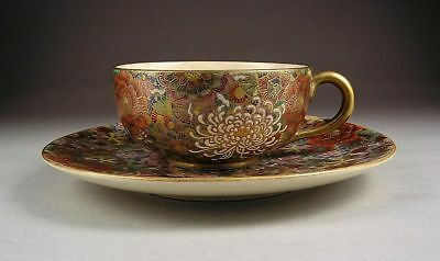 Gorgeous Japanese Satsuma Bowl with Thousand Flowers Meiji, by Hanzan, 19c