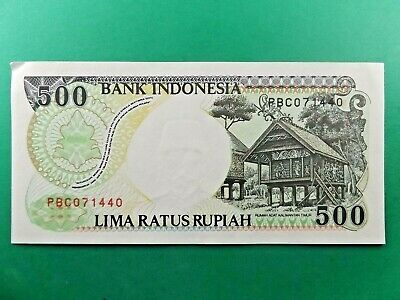 Indonesia 500 Rupiah Banknote 1995 UNC #4