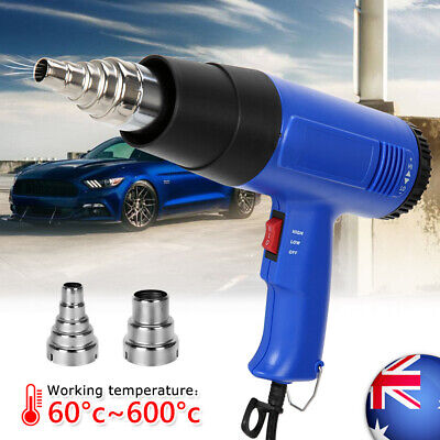 220V 1800W Electric Heat Gun 60-650 Degree Temperature Adjustable Hot Air OZ