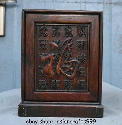 """11,6 """"antike alte China Huanghuali Holz Dynastie Draw 2 Schublade Griff Buch Box"""