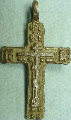17Th - 18Th C. Imperial Russian Bronze Cross Pendant #17Bcp