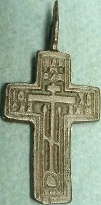 17Th - 18Th C. Imperial Russian Bronze Cross Pendant #irbc
