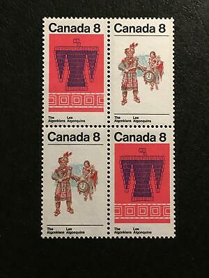 "MNH SC#569ii ""red dot above elbow"" in block of 4"