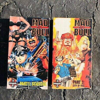 MAD BULL 34 Part 1 & 3 Manga Video Vhs Tapes 90s Anime - Lot Of 2 - English  Dub
