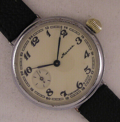Lovely Engraved Fully Serviced Hi Grade 1900 Swiss Two Dials Wrist Watch Perfect