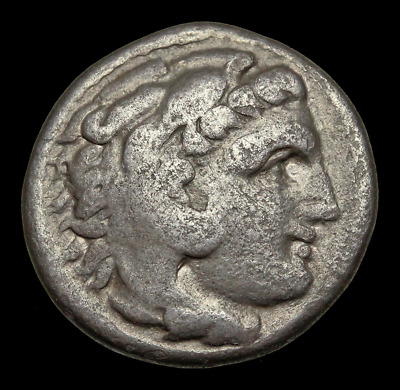 KINGS of MACEDON. Alexander III 'the Great'. 336-323 B.C. AR drachm