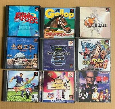 Tekken Sony Playstation Lot PS1 Video Game Japan Import 9 Games