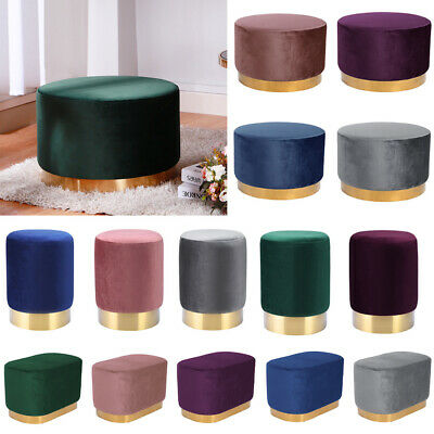 Velour Fabric Footstool Ottoman Velvet Footstools Stool with Gold Surround Base