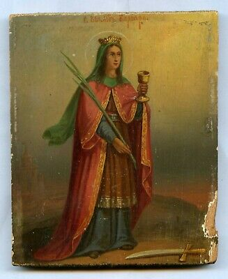"Antique 19c Russian Hand Painted Wood Icon ""Saint Barbara"" ORIGINAL RARITY"