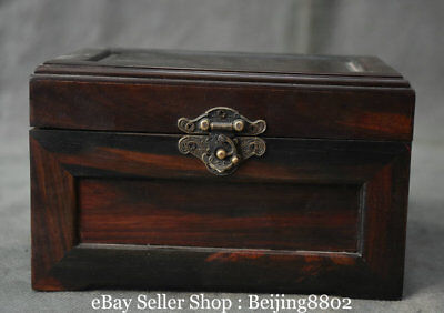 "6.4"" Collect Old Chinese Huanghuali Wood Dynasty Palace Jewel Case Jewelry Box"