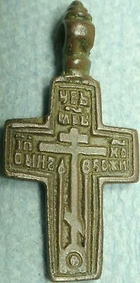 17Th - 18Th C. Imperial Russian Bronze Cross Pendant  Bcp-2