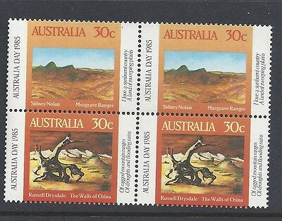 Australia 1985 Australia Day Joint Pair Block of 4 (878BL)