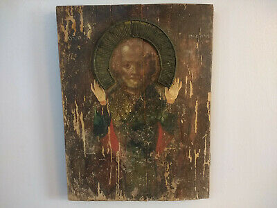 Antique Russian Icon Orthodox Christain Religious Large Icon USSR 44cm