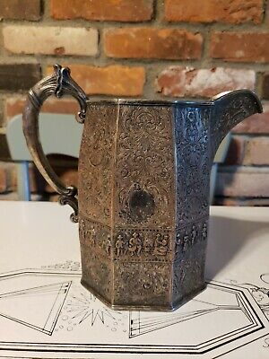 """E.G  Webster & Son repousse figural 8""""  water pitcher"""