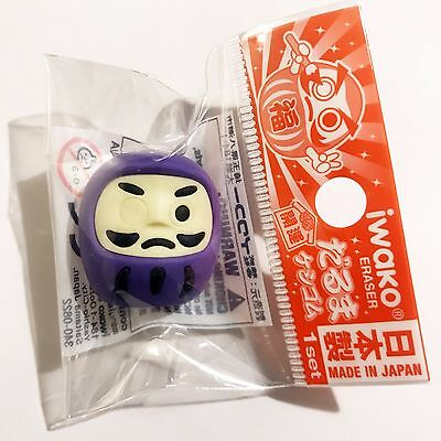消しゴム Gomme Iwako - DARUMA Mauve - Made in Japan - Import direct