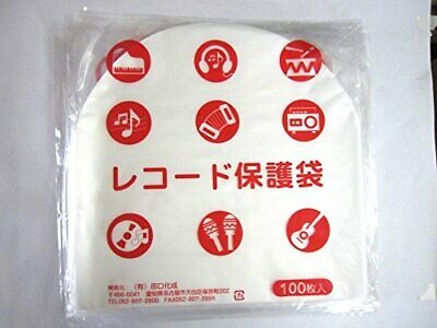 TAGUCHI Protection Cover for LP Record Disc 100pcs Made in Japan