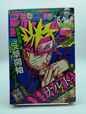 Weekly Shonen Jump No. 08/2013 | Japan | Manga | Anime | One Piece | Comic