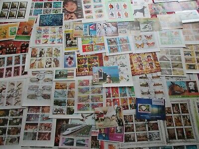 25 DIFFERENT SOUVENIR SHEETS. Free shipping