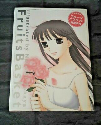 "Natsuki Takaya Art Book ""Fruit Basket""  Japanese manga art  isbn 4592732200"