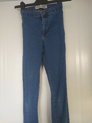 NEW Ladies M/&S Collection Sculpt /& Lift Straight Leg Jeans  6-18 NEW STOCK