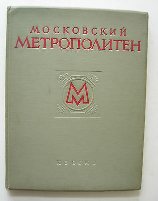 1953 Moscow Metro Photo Album Soviet Russian Subway Stalin Era Architecture Rare