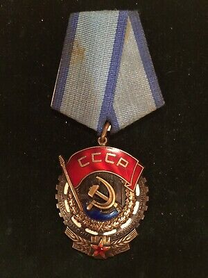 Soviet Union Order Of Labor Red Banner #683767