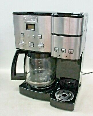 Cuisinart 12-Cup Single-Serve Coffee Brewer Silver Black K Cup Center SS-15 (JB)