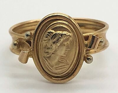 Vintage 14k Yellow Gold Cameo / Portrait in Profile Ring--Milor / Italy