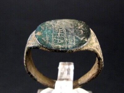 Byzantine Period Bronze Personal Ring With Inscription+++