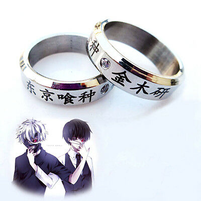 1pc Cosplay Anime Tokyo Ghoul Ken Titanium Steel Ring Cosplay Pendant Prop Gift