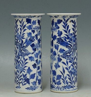 @ EXCELLENT @  pair Antique 19th C Chinese blue & white export vases w. dragons