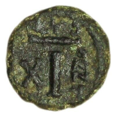 BYZANTINE EMPIRE (CATANIA) coin DECANUMMIUM Heraclius, (610.-641.)