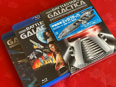 BATTLESTAR GALACTICA - The Complete Television Series Blu Ray  JAP Reg Free NEW!