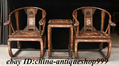 "39"" Old Chinese Huang Huali Wood Inlay Shell Bird Flower Big Chair Tea Table Set"