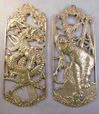 TWO Solid Brass Wall Hangings/Plaques-Chinese TIGER & DRAGON-Asian Oriental Art